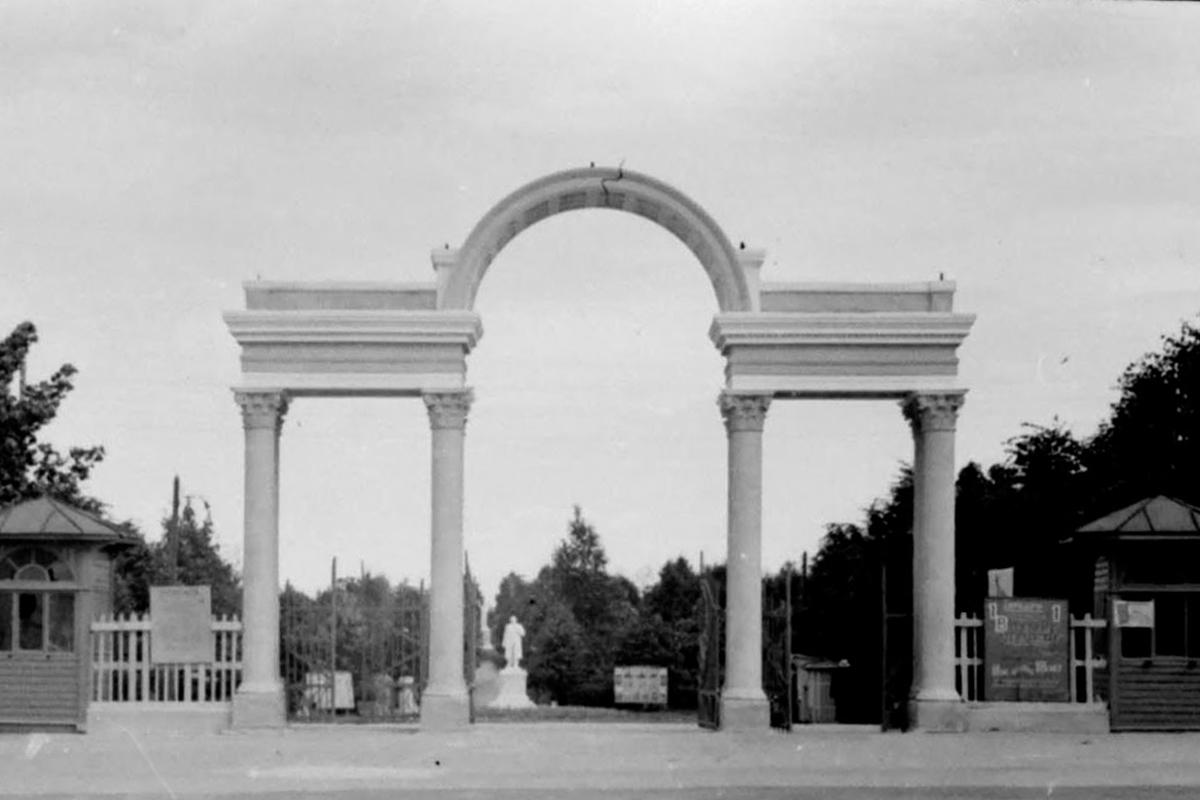 Арка ўваходу ў парк з боку пасёлка Гелянова ў 1950-я