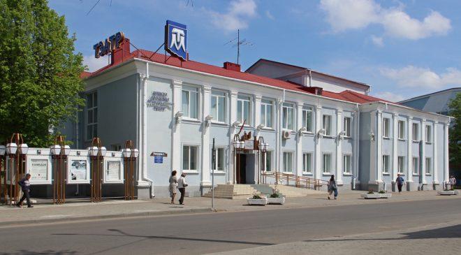 Маладзечанскі палац культуры
