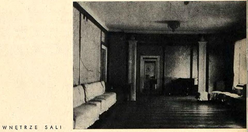 Старое фота інтэр'еру будынка