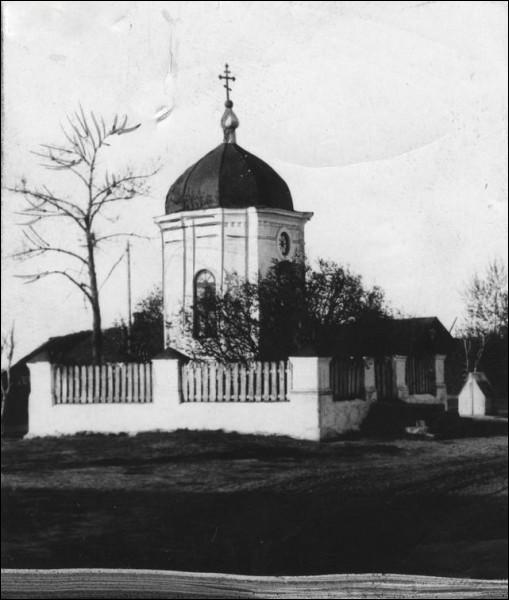 Капліца Аляксандра Неўскага