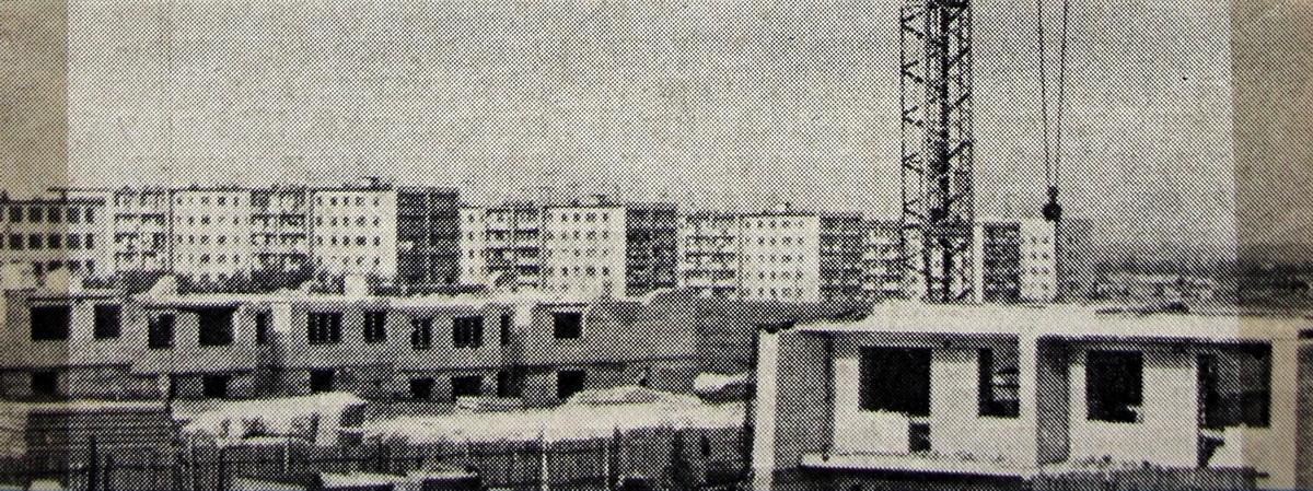 Забудова вуліцы Касманаўтаў, канец 1960-х