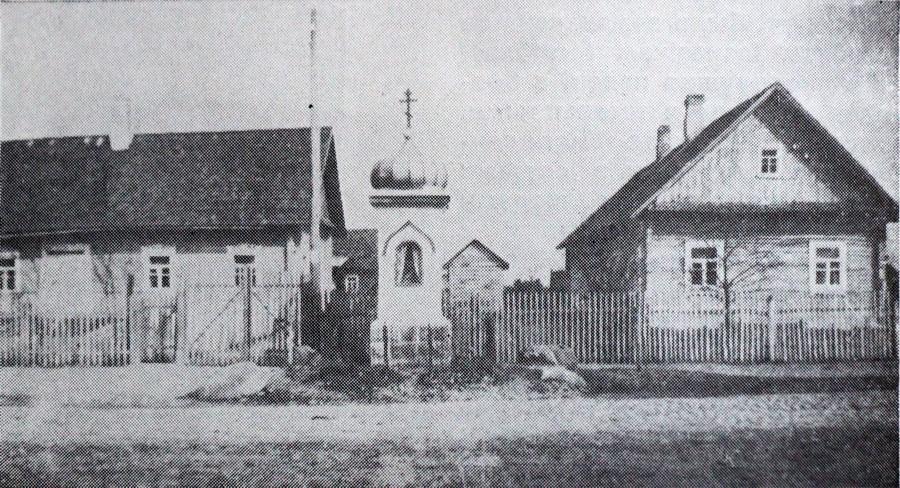 Капліца ў памяць аб ахвярах вялікага пажару ў Маладзечне ў 1874 годзе