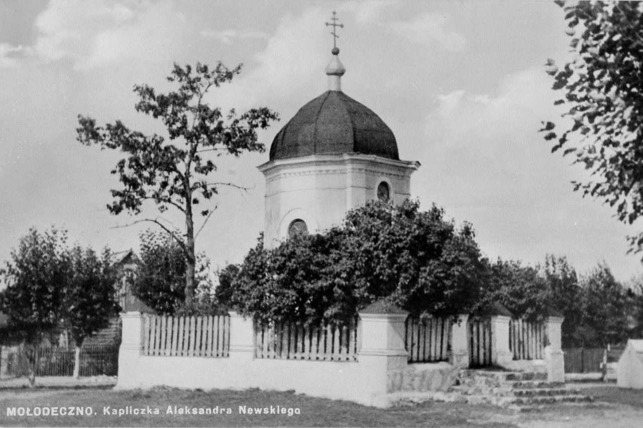 Праваслаўная капліца Аляксандра Неўскага
