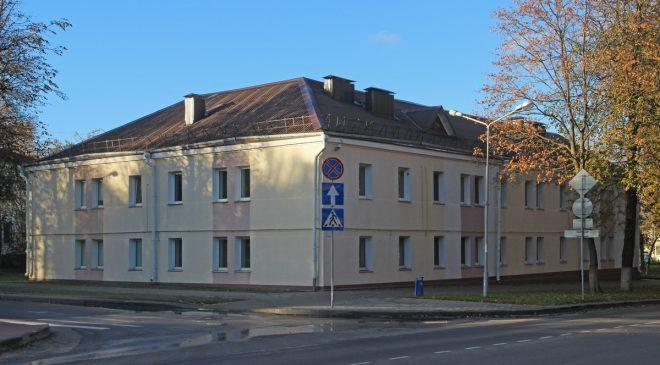 Дом №1 па вул.Маркава