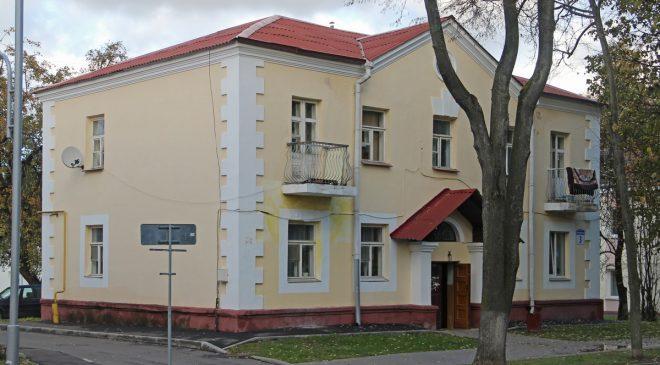 Дом №3 па вул.Маркава