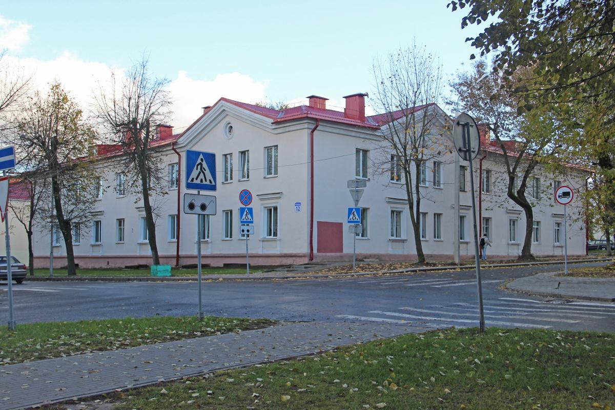 Дом №12 па вул.Маркава