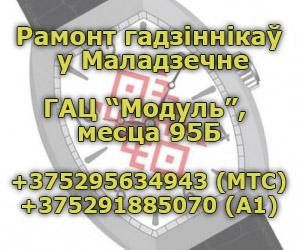molodechno.net